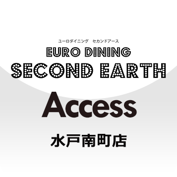 EURO DINING SecondEarthアクセス